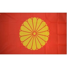 Imperial Janpan Historical 3'x 5' Flag