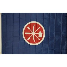 Choctaw Braves 3' x 5' Polyester Flag