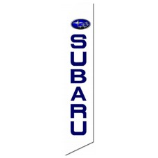 Subaru White Swooper Flag