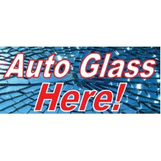 Auto Glass 2.5' x 6' Vinyl Business Banner