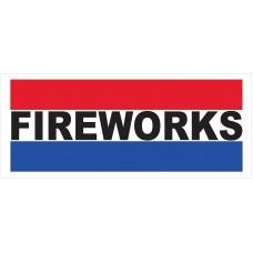 Fireworks 2.5' x 6' Vinyl Business Banner