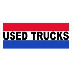 Used Trucks 2.5' x 6' Vinyl Business Banner