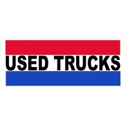 Used Trucks 2.5' x 6' Vinyl Business Banner