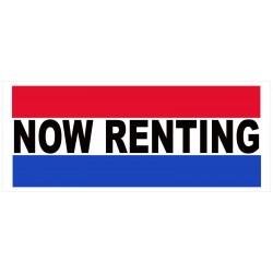 Now Renting 2.5' x 6' Vinyl Business Banner