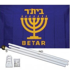 Betar Hanukkah 3' x 5' Polyester Flag, Pole and Mount