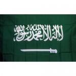 Saudi Arabia 2' x 3' Polyester Flag