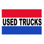 Used Trucks 2' x 3' Vinyl Business Banner
