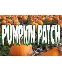 Pumpkin Patch 2' x 3' Vinyl Business Banner