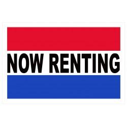 Now Renting 2' x 3' Vinyl Business Banner