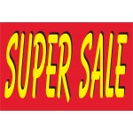 Super Sale Bright 2' x 3' Vinyl Business Banner