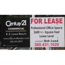 4' x 8' Commercial Real Estate Sign