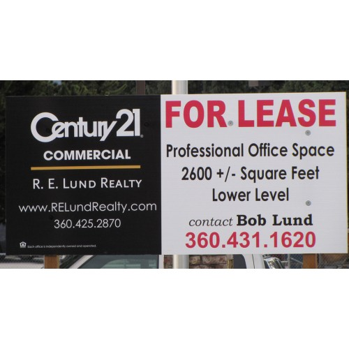 4' X 8' Commercial Real Estate Sign (POSTER4896)
