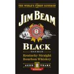 Jim Beam Liquor 3' x 5' Polyester Flag
