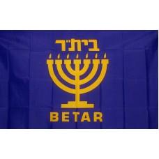 Betar Hanukkah 3' x 5' Polyester Flag
