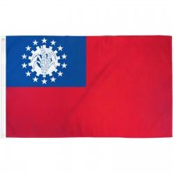 Myanmar Burma Historical 3' x 5' Polyester Flag