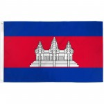 Cambodia 3' x 5' Polyester Flag