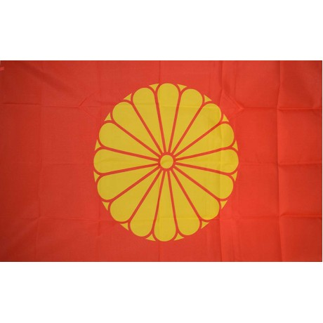 Imperial Janpan Historical 3'x 5' Flag