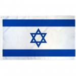 Israel 3'x 5' Country Flag
