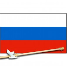 Russia Republic 3' x 5' Polyester Flag, Pole and Mount
