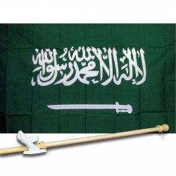 Saudi Arabia 3' x 5' Polyester Flag, Pole and Mount