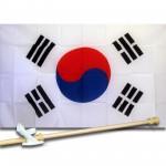 South Korea 3' x 5' Polyester Flag, Pole and Mount