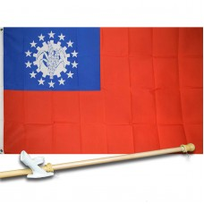 Myanmar 3'x 5' Polyester Flag, Pole and Mount