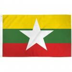 Myanmar New 3' x 5' Polyester Flag