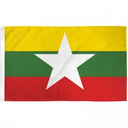 Myanmar New 3' x 5' Polyester Flag