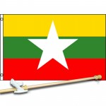 Myanmar New 3' x 5' Polyester Flag, Pole and Mount