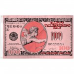 Cupid Money $100 Bill 3'x 5' Novelty Flag