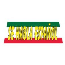 Se HABLA ESPANOL Car Windshield Banner