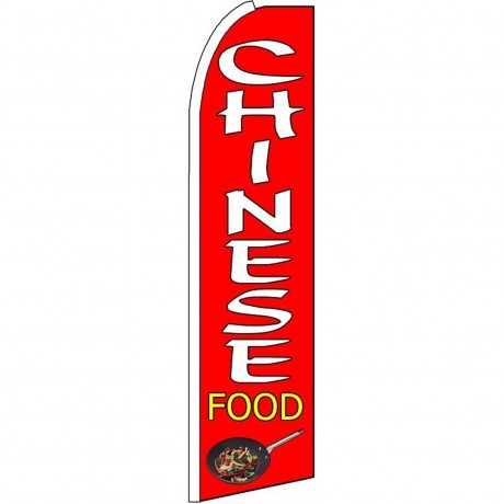 Chinese Food Extra Wide Swooper Flag