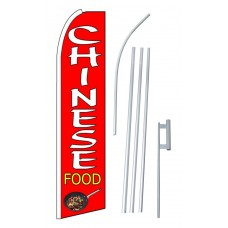 Chinese Food Extra Wide Swooper Flag Bundle