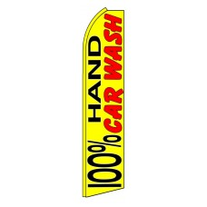 100% Hand Car Wash Yellow Extra Wide Swooper Flag