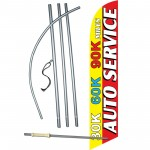 Auto Service 30K 60K 90K Windless Swooper Bundle