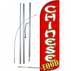 Chinese Food Extra Wide Windless Swooper Flag Bundle