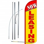 Now Leasing Extra Wide Windless Swooper Flag Bundle
