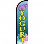 Frozen Yogurt Blue Extra Wide Windless Swooper Flag