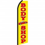 Body Shop Yellow Swooper Flag