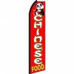 Chinese Food Panda Swooper Flag