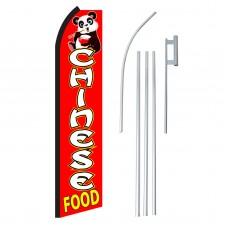 Chinese Food Panda Swooper Flag Bundle