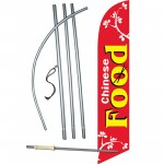 Chinese Food Blossoms Windless Swooper Flag Bundle