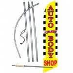 Auto Body Shop Windless Swooper Flag Bundle