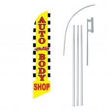 Auto Body Shop Windless Swooper Flag Bundle