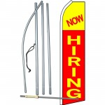 Now Hiring Red Swooper Flag Bundle