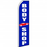 Body Shop Blue Swooper Flag