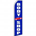 Body Shop Blue Swooper Flag