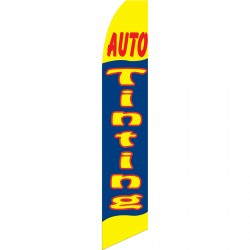 Auto Tinting Blue Yellow Swooper Flag