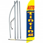 Auto Tinting Blue Yellow Swooper Flag Bundle